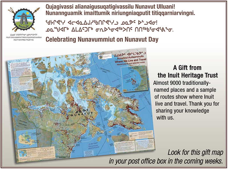 iht delivered one of these maps to each post office box in nunavut in june 2015